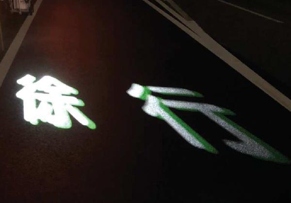 LEDトラフィックプロジェクター
